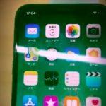 iPhone Ⅹ発売!実際に使った感じをレビュー「異次元のiPhone」